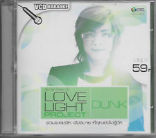 DUNK - Love Light Project - VCD Karaoke - RS Promotion - RSVCD0206 - Thai Pop