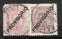 Portugal SC# 83 and 84, Used, Hinge Remnants, 83 lg pg remnant - S9843