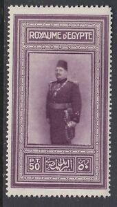 ´MLH´ EGYPT 1927, King Fuad 50p brn vio & red vio: SC#114