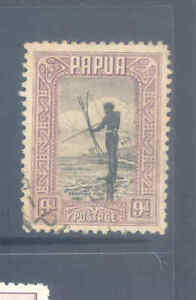 PAPUA NEW GUINEA 1932 PAPUAN SHOOTING VERY FINE USED
