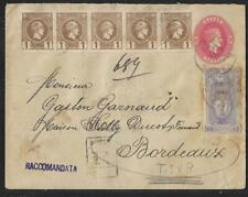 OLYMPIC GAMES GREECE TO FRANCE REGISTERED COVER 1898 SCARCE