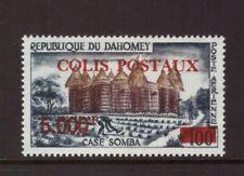 Dahomey MNH 1969 Parcel postage 5000f on 100f mint stamp SGP282