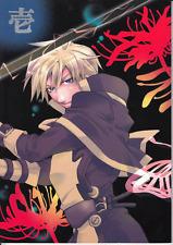 Guilty Gear BL Doujinshi Dojinshi Comic Asgard Kuro Ky Sol Badguy One - Black Sw