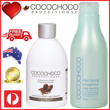 ❤❤ COCOCHOCO Pro ORIGINAL Keratin Hair Treatment 250ml +CLARIFYING SHAMPOO 400ml