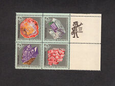 SCOTT # 1538-1541 Mineral Heritage Issue U.S. Stamps MNH - Zip Block of 4