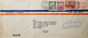 L) 1945 COLOMBIA, SOFT COFFE, PALACE OF COMMUNICATIONS, SOBRE TASA, THE GOLDEN,