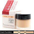 Shiseido Japan INTEGRATE GRACY Moisture Cream Foundation 25g SPF22 PA