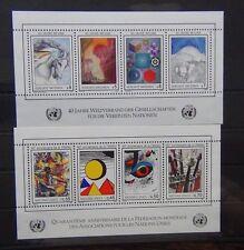 United Nations Geneva 1986 40th Anniversary of United Nation Miniature Sheet MNH