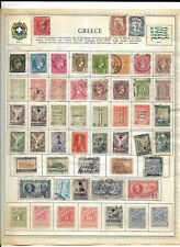 Greece 19 Pages Unpicked 500+ Stamps