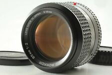【 NEAR MINT+】Minolta MD Rokkor 85mm F2 MC MD Mount Telephoto Lens From Japan#400