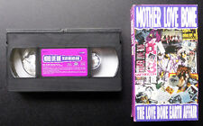 MOTHER LOVE BONE The Love Bone Earth Affair VIDEO USA VHS RARE! Pearl Jam