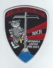 "VF-154 BLACK KNIGHTS ""SAYONARA JAPAN 1991-2003"" patch"