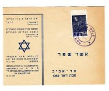 Israel PROVISIONAL LOCAL STAMP-RESOLUTION of the GENERAL ASSEMBLY of