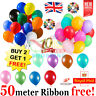 """20 Pack of Balloons for Birthday Party. Plain Latex Ballons. 10"""" Helium Baloons."""