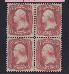 56 Block of 4 VF+ original gum mint hinged PF cert with nice color ! see pic !