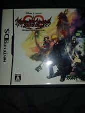 Jeu Vidéo Nintendo DS Kingdom Hearts 358/2 days JAPANESE JAPONAIS voix texte