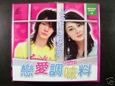 Japanese Drama Sapuri VCD