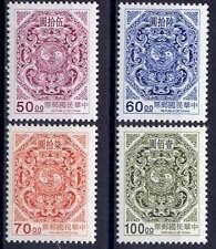 CHINA TAIWAN Sc#3103-6 1997 Dragon & Carp Definitive MNH