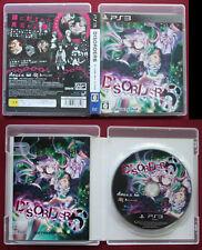 PS3 DISORDER 6 en superbe état (jap)