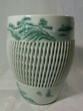 "Antique Mid Century IMARI Japan Handpainted Woven Lattice Vase 7"" Mountain Sea"