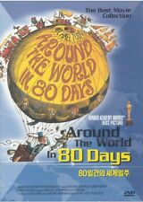 Around the World in 80 Eighty Days (1956) DVD - David Niven (New & Sealed)