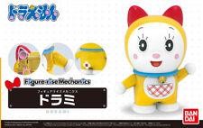 Doraemon Dorami Figure Rise Mechanics Plastic Model Kit (NO GUNPLA) BANDAI