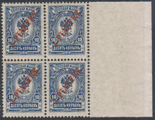Russian post in Levant 1910 1 Piastre 1st edition Block of 4 MNH ** Very Rare!
