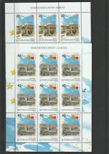 Makedonien, Macedonia, Cyprus, Denmark, Flage, City, Building, 2012 MNH sheets