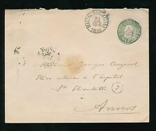 Victorian (1840-1901) Postal Card, Stationery Stamps