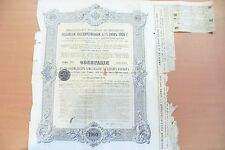 ACTION / EMPRUNT - FRANCE ET/OU ETRANGER - 1909 - BEL ETAT A COLLECTIONNER !!