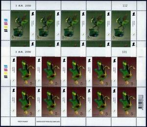 Thailand 2309-2312 sheets,MNH. Bird Figurines.Bangkok-2007 Stamps Exhibition