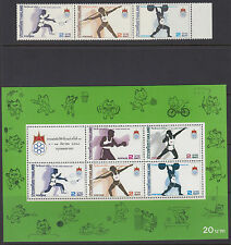 THAILAND : 1985 South East Asia Games set + M Sheet SG1212-6+MS1217 MNH