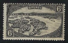 Brunei 1924 6c Black Town Dwellings Sc# 59 mint