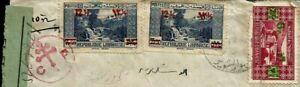 "LEBANON LIBAN 1944 WWII CENSOR LABEL COVER TO EGYPT R CANCEL""DHOUR ELSHOUER"""