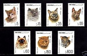 YEMEN ARAB REPUBLIC 5 15 35 55 60 150 600 FILS 1990 CAT MINT ANIMAL STAMP SET