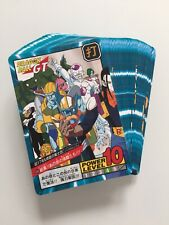 Dragon Ball Super Battle Power Level Part 20 Regular Set 39/40 Cards Mint Box