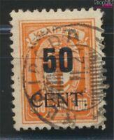 Memelgebiet 200 geprüft gestempelt 1923 Aushilfsausgabe (9039340