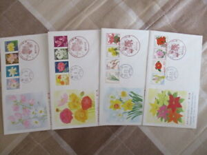 "Japan Stamp First Day Cover ""Omotenashi"" (Hospitality) Flowers Series 4 Covers"