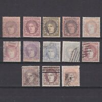 SPAIN 1870, Sc# 159-172, CV $71, part set, MH/Used