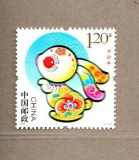 China 2011-1 Lunar New Year Rabbit Stamp from Booklets - Animal