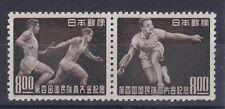 Japon-sport MiNr 473/74 a ** zd
