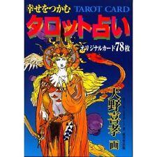 Yoshitaka Amano 78 pieces of original TAROT CARDS and Book F/S Final Fantasy