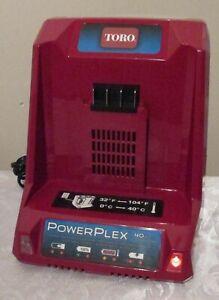 Toro PowerPlex 88542 Li-On Charger in GREAT shape used 4 times!!!