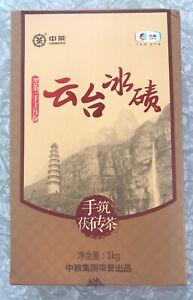 2018 CHINA TEA CNNP COFCO Anhua Tea Yuntai Moraine Black Tea 1000g 中茶安化黑茶茯砖