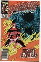 Daredevil 254 Marvel 1988 VF 1st Typhoid Mary Kingpin John Romita