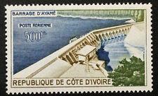 Timbre COTE D'IVOIRE / IVORY COAST Stamp -YT Aériens n°20 n** (COT1)