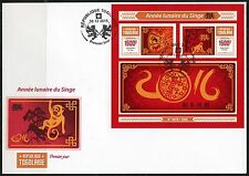 TOGO 2015 LUNAR NEW YEAR OF THE MONKEY SOUVENIR SHEET FIRST DAY COVER