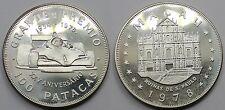 CHINA MACAU 1978 GRANDE PREMIO 100 PATACAS MONEDA SILVER COIN PROOF RARE
