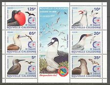 BIRDS, SINGAPORE '95 EXPO ON NEW CALEDONIA 1995 Scott 723a, SHEET, MNH