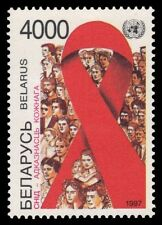 """BELARUS 225 - Fight against AIDS """"Red Ribbon Campaign"""" (pa15045)"""